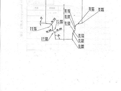 プロファイル160827-b